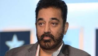 Kamal Haasan Undergone Leg Surgery Will Discharged In Four Days - Sakshi
