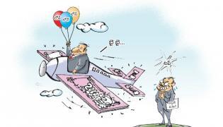 Kommineni Srinivasa Rao Article On Bank Defaulters - Sakshi