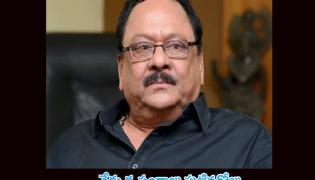 Special Video On Krishnam Raju Birthday