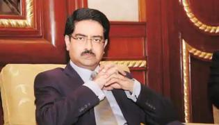 Volatility is froth focus on core economic business variables: KM Birla - Sakshi