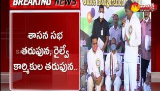 Padma Rao  Comments On KTR Over CM post