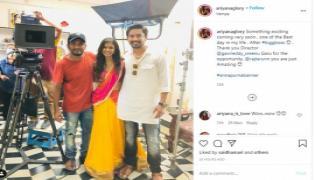 Big Boss Fame Ariyanaglory gets A Movie Chance  - Sakshi