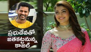 kajal agarwal Film With Prabhu Deva For The First Time - Sakshi