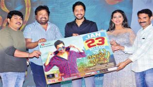 Bangaru Bullodu Is A entertainment Movie Naresh Says - Sakshi