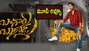Bangaru Bullodu Telugu Movie Review - Sakshi