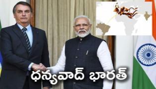 Brazil's President Jair Bolsonaro who thanked to India - Sakshi