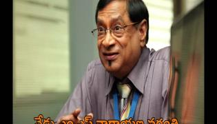 Special Video On Telugu comedian M.S. Narayana Death Anniversary