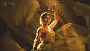 Upasana Konidela Unveils Natyam First Look Motion Poster - Sakshi