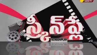 Screen Play 22 Jan 2021