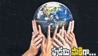 Pudami Sakshiga Special Programme For Environment