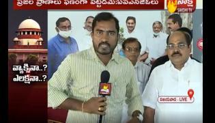 AP NGO President Chandrasekhar Reddy Speaks On House Motion Petition
