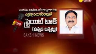 Sakshi Straight Talk With Errabelli Dayakar Rao
