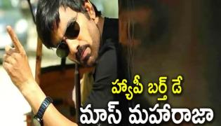 Ravi Teja Birthday Special Video