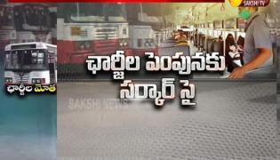 Telangana RTC Charges May Increase