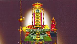 Dhurjati Sri Kalahastiswara Satakam - Sakshi