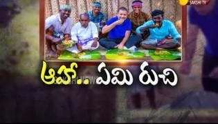 Rahul Gandhi Eats Mushroom Biriyani Video Gone Viral