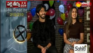 Sakshi Special Interview on Valentines Day
