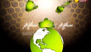 Sakshi Urdu News 12 March 2021