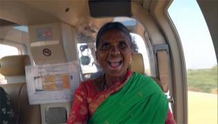 Gangavva Helicopter Journey In Vemulawada - Sakshi