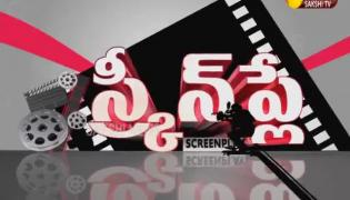 Screen Play 15 March 2021