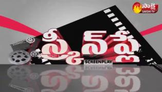 Screen Play 20 March 2021