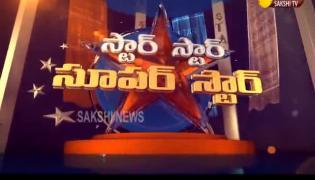 Star Star Super Star - Sobhan Babu