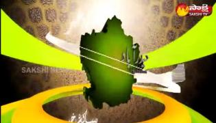 Sakshi Urdu news 25 March 2021