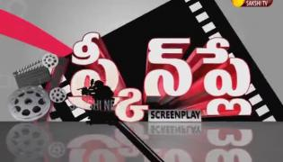 Screen Play 26 March 2021