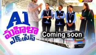 A1 Mahila Express On International Womens Day Coming Soon In Sakshi TV