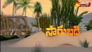 Sagubadi 04 March 2021