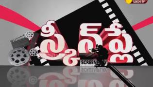 Screen Play 03 March 2021