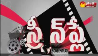 Screen Play 04 March 2021