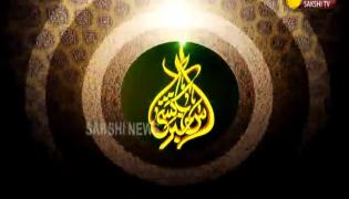 Sakshi Urdu News 01 April 2021