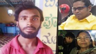 Criminal Arrested In Double Murder Case In Karnataka - Sakshi