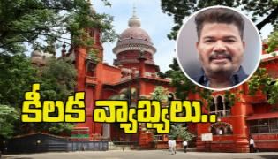 Indian 2 Movie: Madras High Court Asks Shankar And Lyca Productions To Settle The Issue - Sakshi