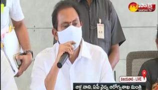 AP Cabinet Sub Committee Meeting On Corona Control Measures