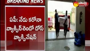 Covid Vaccine Second Dose Vaccination Today In Andhra Pradesh