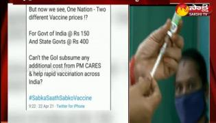 Minister KTR Tweet On Dissatisfied Over Covid Vaccine Price