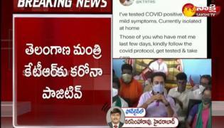 Telangana Minister KTR Tested Covid Positive