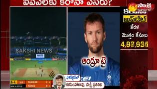 IPL 2021 RCB Adam Zampa Kane Richardson Pull Out Of Tourney