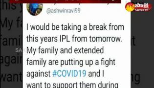 IPL 2021 DC Ravichandran Ashwin Takes Break From Tournament