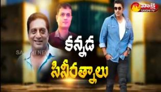 Exclusive Special Chit Chat with  yuvaratna  MovieTeam