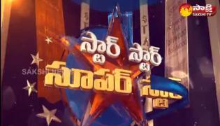 Star Star Super Star  -Jaya Prada