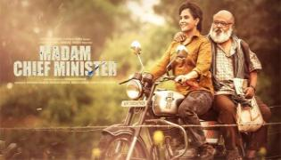 Madam Chief Minister Movie Review - Sakshi