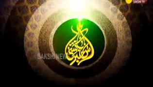 Sakshi Urdu News 05 April 2021
