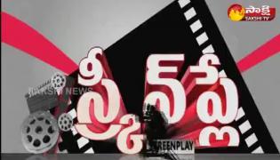 Screen Play 05 April  2021
