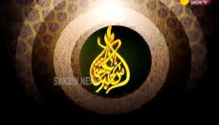 Sakshi Urdu News 06 April 2021