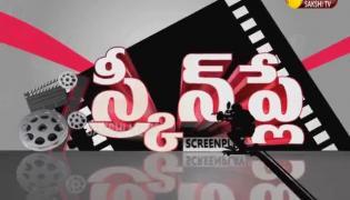 Screen Play 06 April 2021