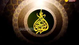 Sakshi Urdu News 08 April 2021