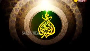 Sakshi Urdu News 09 April 2021